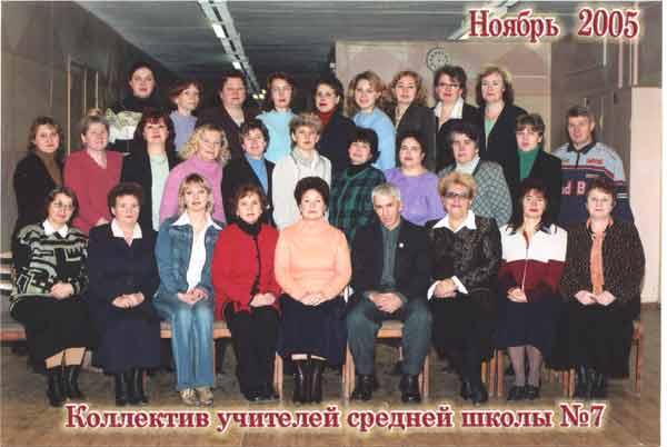 Газета областного государственного образовательного учреждения фурмановской школы-интерната viii вида